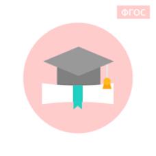 """Преподаватель философии-  программа """"Теория и методика преподавания философии в организациях среднего профессионального и высшего образования"""", 300 часов"""