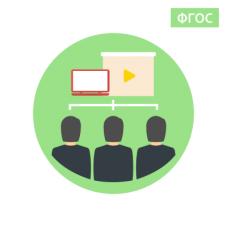 """курс повышения квалификации """"Современный урок по ФГОС с использованием мультимедиа технологий"""" 108 часов"""