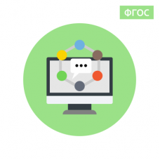 """курс повышения квалификации """"Создание образовательного блога как средства электронного обучения в рамках реализации ФГОС"""""""
