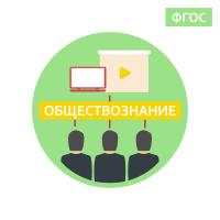"""курс повышения квалификации """"Мультимедийный у.."""