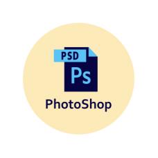 """курс повышения квалификации """"Практические уроки Photoshop"""""""