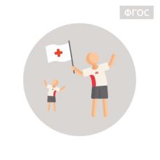 Интерактивная физминутка как здоровьесберегающий фактор в образовательной деятельности в условиях внедрения ФГОС