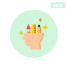 """курс повышения квалификации """"Технологии ФГОС: Методы и приемы развития креативного мышления обучающихся"""""""