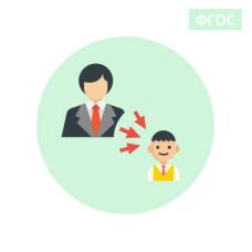 Организация  воспитательной работы в  образовательной организации в условиях реализации ФГОС