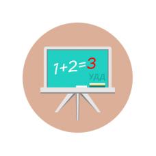 """курс повышения квалификации """"Урок математики, формирующий универсальные учебные действия"""""""