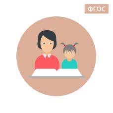 """курс повышения квалификации """"Организация смыслового чтения на современном уроке"""""""