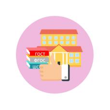 Менеджмент и маркетинг в образовательном учреждении
