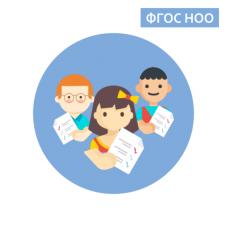 Листы индивидуальных достижений как способ формирования и оценки планируемых результатов в рамках ФГОС НОО
