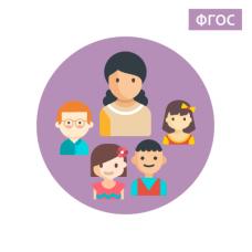"""курс повышения квалификации """"Деятельность организаций дополнительного образования детей в современных условиях"""""""