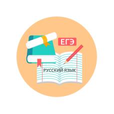 Технология подготовки учащихся к ЕГЭ по русскому языку