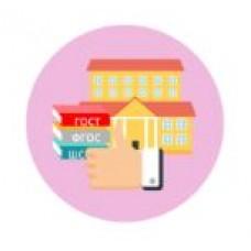 """курс повышения квалификации """"Формы, содержание и организация общественного участия и контроля в реализации государственной политики в сфере образования"""""""