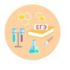 """тестирование по теме """"Подготовка к ЕГЭ по химии"""""""