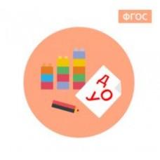"""тестирование по теме """"Организация развивающих игр в ДОУ как эффективная форма реализации ФГОС дошкольного образования"""""""