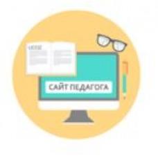 """тестирование по теме """"Основы веб-дизайна и сайтостроения в системе UCOZ для педагогов"""""""