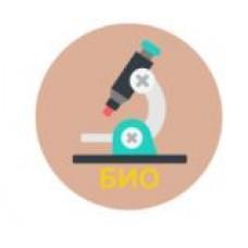 """тестирование по теме """"Актуальные вопросы обучения биологии в условиях введения ФГОС"""""""