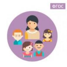 """тестирование по теме """"Логопедическое сопровождение детей, имеющих задержку психического развития в соответствии с требованиями ФГОС"""""""