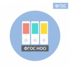 """тестирование по теме """"Оценка, анализ и использование метапредметных результатов в области смыслового чтения в рамках ФГОС НОО"""""""