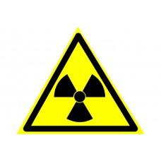 """Специалист по радиационной безопасности  - программа """"Радиационная безопасность и радиационный контроль"""", 300 часов"""