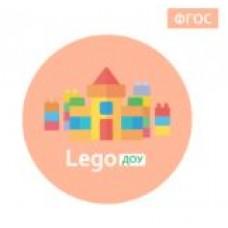 """профессиональное тестирование по теме """"Lego – конструирование в детском саду в соответствии с ФГОС ДО"""""""
