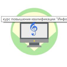"""тестирование по теме """"Построение системы проектной деятельности на уроках музыки в условиях ФГОС"""""""