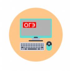 """тестирование по теме """"Технология подготовки к ОГЭ по английскому языку в условиях реализации ФГОС"""""""