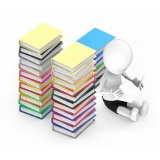 """курс повышения квалификации """"Документоведение и архивоведение"""""""