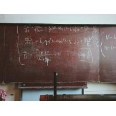 Современные образовательные технологии на уроках математики в условиях реализации ФГОС