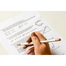 """курс повышения квалификации """"Современный урок математики в соответствии с требованиями ФГОС"""""""