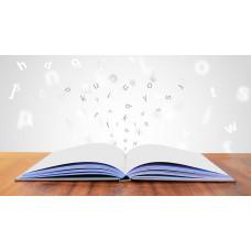 """курс повышения квалификации """"Активные методы обучения в условиях реализации ФГОС"""""""