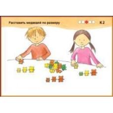 Мате плюс - современная технология  математического образования дошкольников