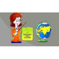 Требования к уроку иностранного языка в условиях реализации ФГОС