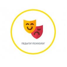 """Педагог-психолог - программа """"Психолого-педагогическое сопровождение в образовании"""" , 300 часов"""
