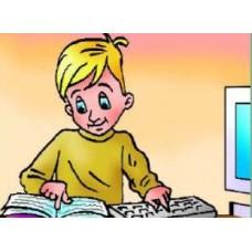 Метод проектов на уроках математики как средство реализации ФГОС ООО