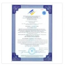 Сертификат за участие в конкурсе 02-а-41