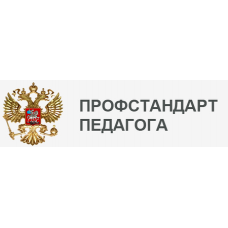 Оргвзнос за участие в методическом проекте ЦППА 03-а-13
