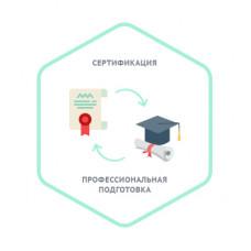 Сертификация профессиональной подготовки педагога