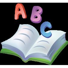 Система подготовки учащихся к олимпиадам и конкурсам по английскому языку