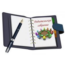 Сборник конкурсных работ Всероссийского конкурса социальных проектов «Подарок защитнику Отечества»