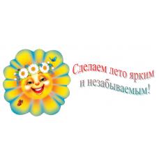 """Сборник конкурсных работ """"Летней академии - 2018"""""""