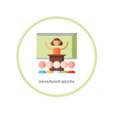 """Учитель начальных классов - программа """"Основы теории и методики преподавания в начальной школе"""", 600 часов"""