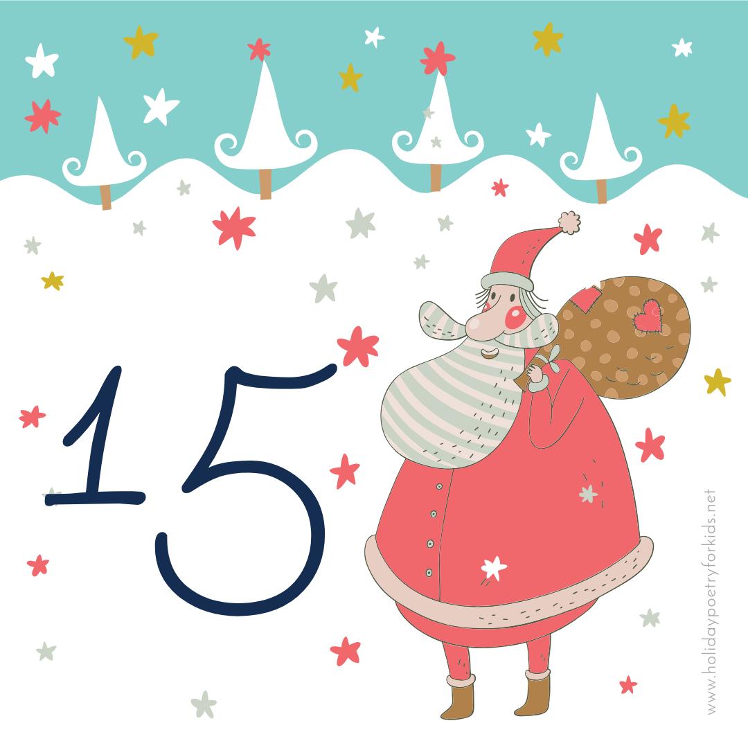 15 декабря - откройте сюрприз дня!