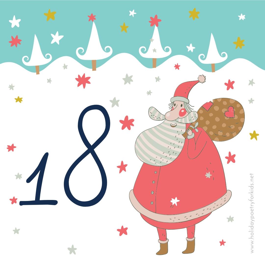 18 декабря - откройте сюрприз дня!