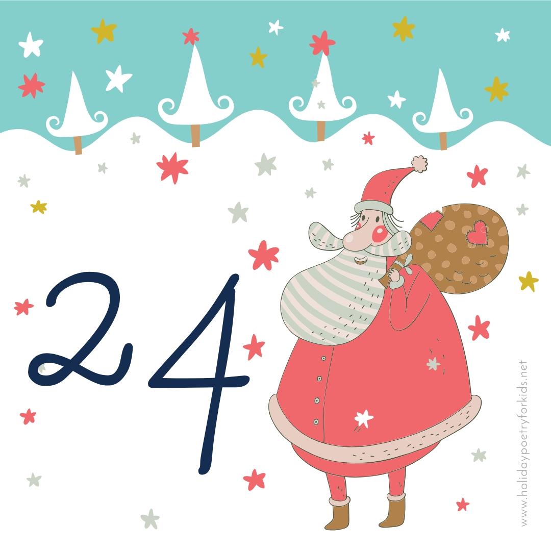 24 декабря - откройте сюрприз дня!