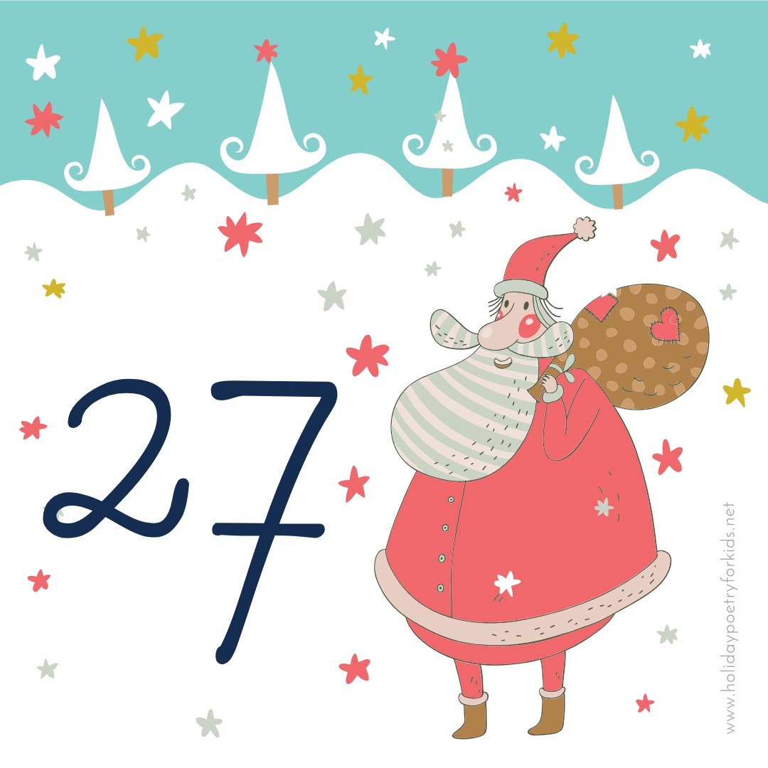 27 декабря - откройте сюрприз дня!