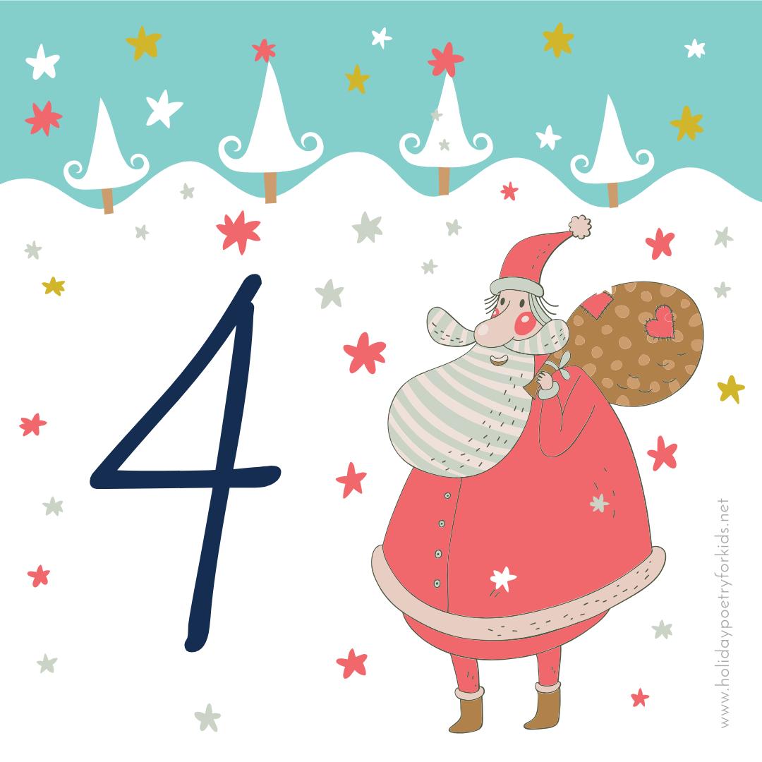 4 декабря - откройте сюрприз дня!