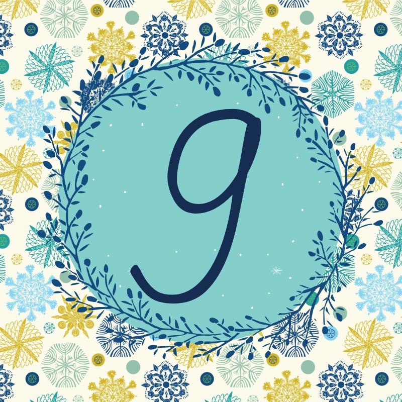 9 декабря - откройте сюрприз дня!